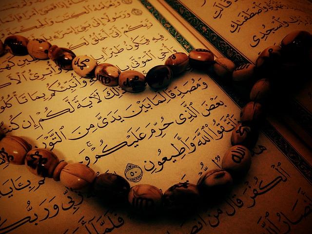 Makna Syahadat  Laa Ilaaha illaLlah