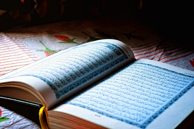Tafsir Surat Yasin 12: Pahala dan Dosa yang Mengalir